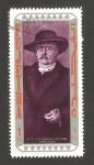 Stamps : Asia : United_Arab_Emirates :  Fujeira, Canciller Otto von Bismarck