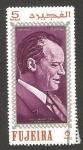 Sellos del Mundo : Asia : Emiratos_Árabes_Unidos : Fujeira, Canciller Willy Brandt