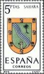 sellos de Europa - España -  ESPAÑA 1965 1634 Sello Nuevo Serie Escudos Provincias Españolas Sahara