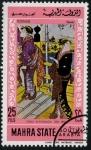Stamps : Asia : Yemen :  Ilustración Oriental