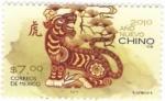 Sellos de America - México -  Año Nuevo Chino, Tigre
