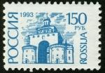 Sellos de Europa - Rusia -  RUSIA: Monumentos Blancos de Vladímir y Súzdal