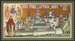 Sellos de Europa - Rusia -  RUSIA:  Conjunto arquitectónico del monasterio de la Trinidad y San Sergio en Sérgiev Posad