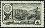 Sellos de Europa - Rusia -  RUSIA: Conjunto histórico y arquitectónico del Kremlin de Kazán