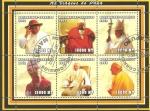 Sellos del Mundo : Africa : Mozambique : Viajes del Papa