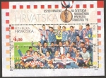 Stamps Croatia -  mundial de fútbol Francia 98, Croacia medalla bronce
