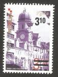 Sellos de Europa - Croacia -  vista de rijeka