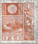 Stamps Asia - Japan -  Monte Fuji