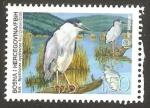 Stamps Bosnia Herzegovina -  fauna, garza nocturna