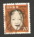Stamps : Asia : Japan :  Máscara Nó