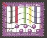 Stamps Croatia -  música croata