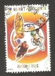 Stamps Bosnia Herzegovina -  almeria 2005