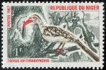 Sellos de Africa - Níger -  Fauna