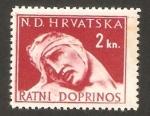 Stamps Croatia -  tasa obligatoria pro victimas de la guerra