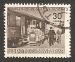 Stamps : Europe : Bulgaria :  Vagón postal