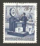 Sellos del Mundo : Europa : Bulgaria : pesando paqueteria