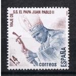 "Stamps of the world : Spain :  Edifil  2675   Visita se S.S. el Papa Juan Pablo II a España  "" Efigie de Juan Pablo II """