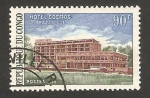 Stamps Republic of the Congo -  hotel cosmos, brazzaville