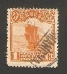Stamps : Asia : China :  barco de vela