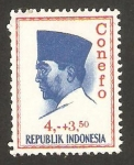 Sellos de Asia - Indonesia -  Presidente Sukarno, Conefo