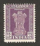 Stamps : Asia : India :  capitel del león de asoka, en samath