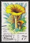 Stamps Africa - Guinea Bissau -  SETAS-HONGOS: 1.161.0001,00-Clitocybe gibba