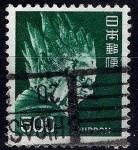 Stamps Japan -  Mascara del teatro Japonés.
