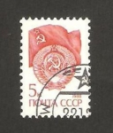 Stamps Russia -  Bandera