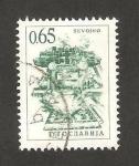 Stamps Yugoslavia -  vista de sevojno