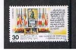 Sellos de Europa - España -  Edifil  2827  Ingreso de Portugsl y España  en la Comunidad Europea