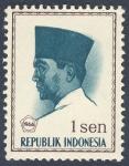 Sellos de Asia - Indonesia -  Achmed Sukarno 1966