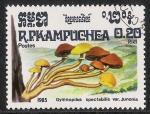 Stamps Asia - Cambodia -  SETAS-HONGOS: 1.171.001,00-Gymnopilus spectabilis