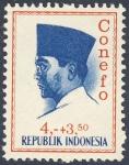 Sellos de Asia - Indonesia -  Achmed Sukarno Conefo