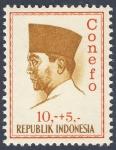 Stamps Indonesia -  Achmed Sukarno Conefo