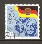 Stamps Germany -  (DDR)