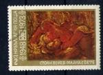 Sellos de Europa - Bulgaria -  25 aniv.