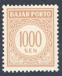 Stamps Indonesia -  Valor