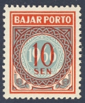 Stamps Indonesia -  Valor 1966