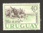 Stamps Uruguay -  grito de asencio