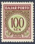 Sellos de Asia - Indonesia -  Valor 1966