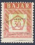 Stamps Asia - Indonesia -  Sumbangan Ongkos Tjetak