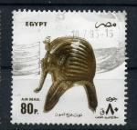 Sellos del Mundo : Africa : Egipto : Mascara funeraria