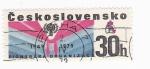 Stamps Czechoslovakia -  Pionyrska Organizace