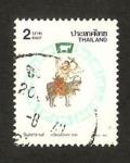 Stamps Thailand -  día de songkran