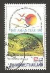 Stamps Thailand -  visit asean yerar 1992