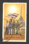 Stamps Thailand -  50 anivº de veteranos de guerra