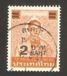 Stamps Thailand -  bhumibol adulvadei