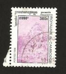 Stamps : Asia : Cambodia :  prasat bayon