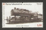 Stamps Croatia -  locomotora