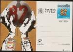 Stamps Spain -  Mundial de Fútbol España 82  - Tarjeta entero Postal - Organización